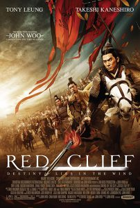 Red Cliff (2008) สามก๊ก : โจโฉแตกทัพเรือ 1