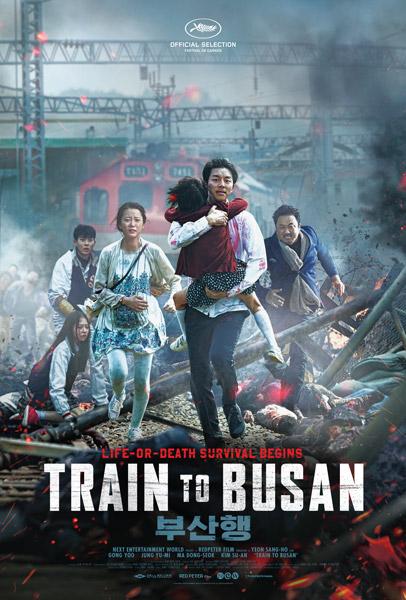ดูหนัง Train to Busan (2016) ด่วนนรก ซอมบี้คลั่ง