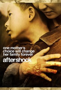 ดูหนัง Aftershock (2010) 1976 มหาภิบัติสิ้นแผ่นดิน