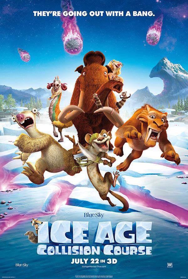 ดูหนัง Ice Age 5 Collision Course (2016) ผจญอุกกาบาตสุดอลเวง