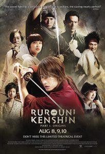 Rurouni Kenshin: Origins (2012) ซามูไรพเนจร