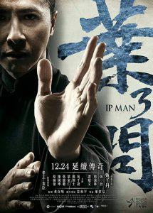 ดูหนัง Ip Man 3 (2015) ยิปมัน 3