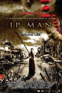 ดูหนัง Ip Man (2008) ยิปมัน เจ้ากังฟูสู้ยิบตา