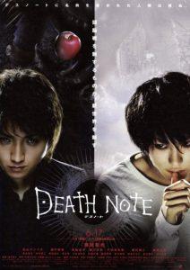 Death Note (2006) สมุดโน้ตกระชากวิญญาณ