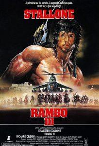 Rambo 3 (1988) แรมโบ้ 3