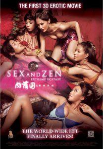 [20+] ดูหนัง Sex and Zen Extreme Ecstasy (2011) ตำรารักทะลุจอ