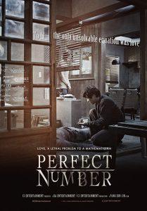 ดูหนัง Perfect Number (2012) [ซับไทย]