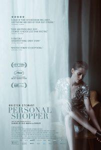 ดูหนัง Personal Shopper (2016) สื่อจิตสัมผัส