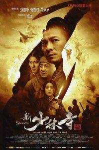 ดูหนัง Shaolin (2011) เส้าหลิน สองใหญ่