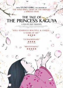 ดูหนัง The Tale of The Princess Kaguya (2013) เจ้าหญิงกระบอกไม้ไผ่