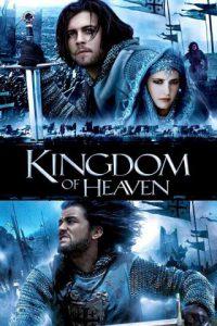 ดูหนัง Kingdom of Heaven (2005) มหาศึกกู้แผ่นดิน