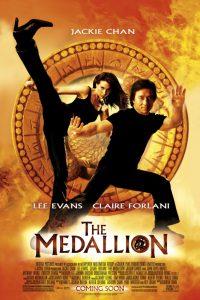 ดูหนัง The Medallion (2003) ฟัดอมตะ