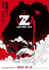 ดู One Piece The Movie 12 Film Z (2012) ตอนที่ 12 วันพีซ ฟิล์ม แซด