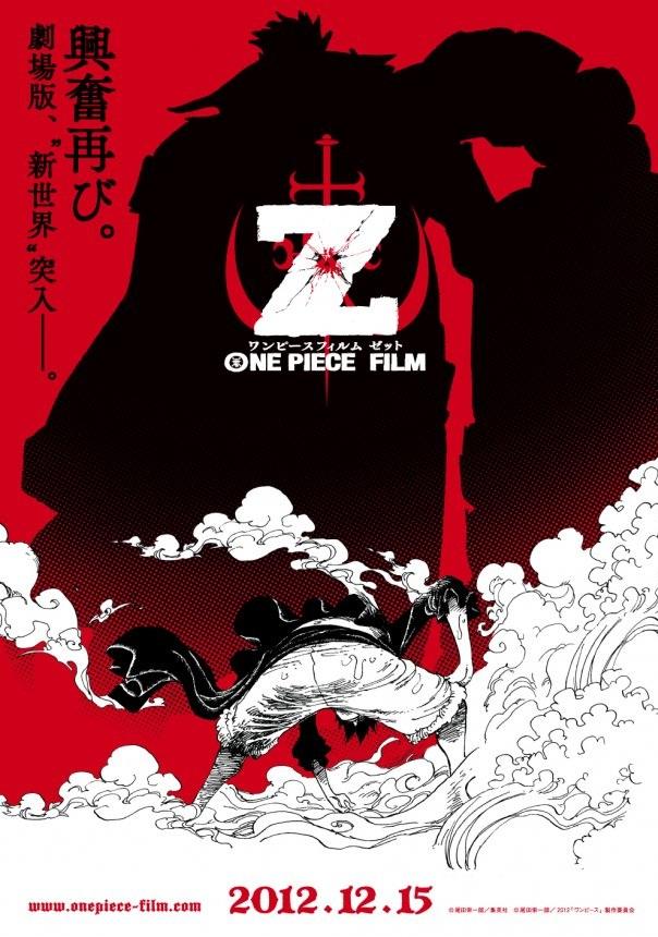 ดูการ์ตูน One Piece The Movie 12 Film Z (2012) ตอนที่ 12 วันพีซ ฟิล์ม แซด