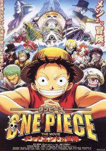 ดู One Piece The Movie 4 (2003) ตอนที่ 4 การผจญภัยที่เดดเอนด์