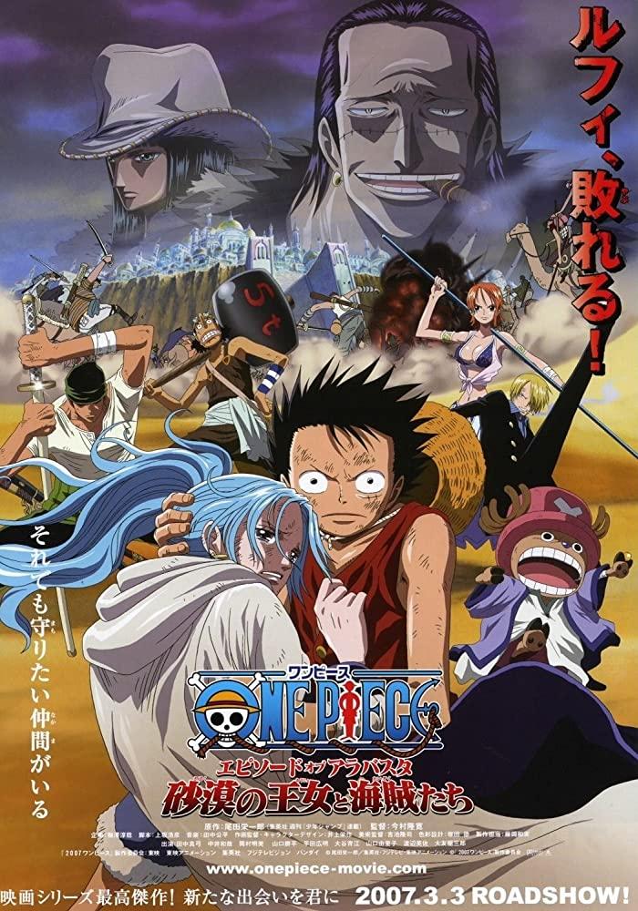 ดูการ์ตูน One Piece The Movie 8 (2007) ตอนที่ 8 เจ้าหญิงแห่งทะเลทรายและโจรสลัด [ซับไทย]