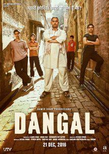 ดูหนัง Dangal (2016) แดนกัล [ซับไทย]