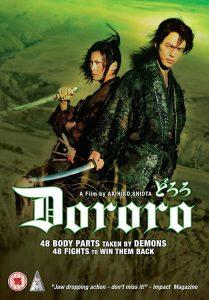 ดูหนัง Dororo (2007) ดาบล่าพญามาร โดโรโระ