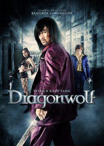 ดูหนัง Dragonwolf (2013) คู่พิฆาตเมืองโลกันตร์