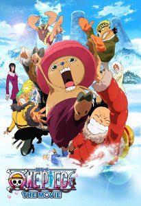 ดูการ์ตูน One Piece The Movie 9 (2008) ตอนที่ 9 ปาฏิหาริย์ดอกซากุระบานในฤดูหนาว [ซับไทย]