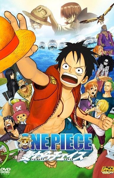 ดูการ์ตูน One Piece The Movie 11 (2011) ตอนที่ 11 วันพีซ 3D ผจญภัยล่าหมวกฟางสุดขอบฟ้า