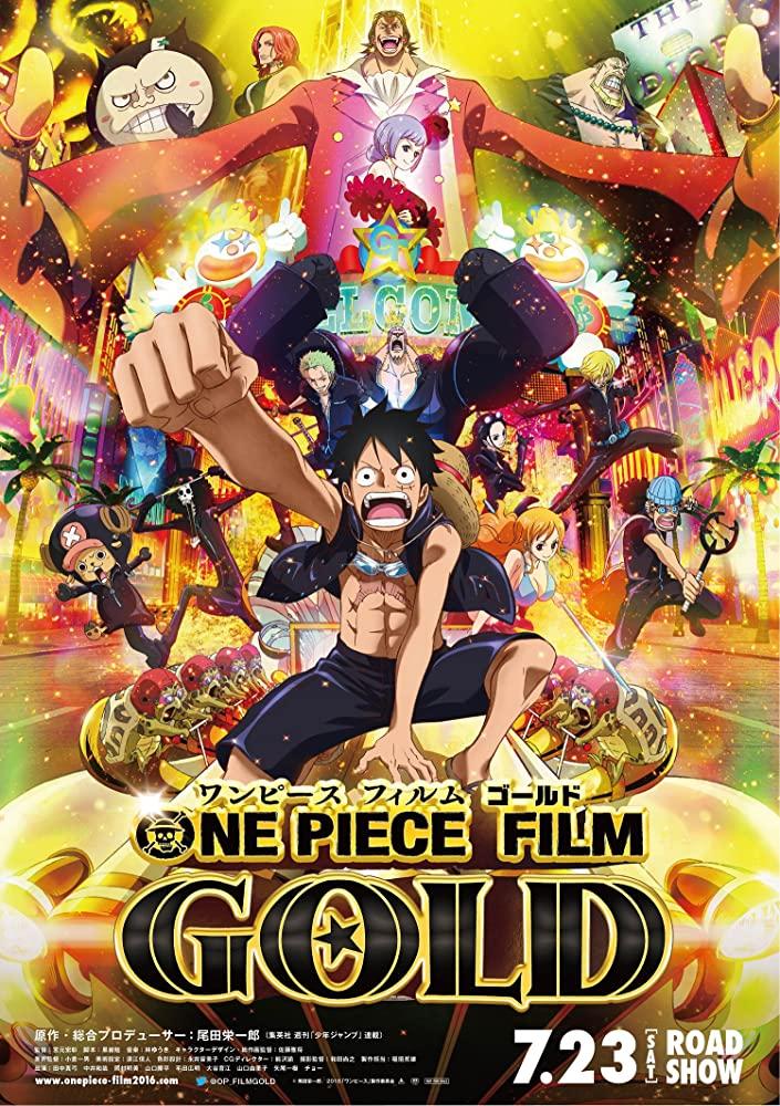 ดูการ์ตูน One Piece The Movie 13 (2016) ตอนที่ 13 Film Gold วันพีช ฟิล์ม โกลด์ [พากย์ไทยโรง]