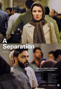 ดูหนัง A Separation (2011) หนึ่งรักร้าง วันรักร้าว