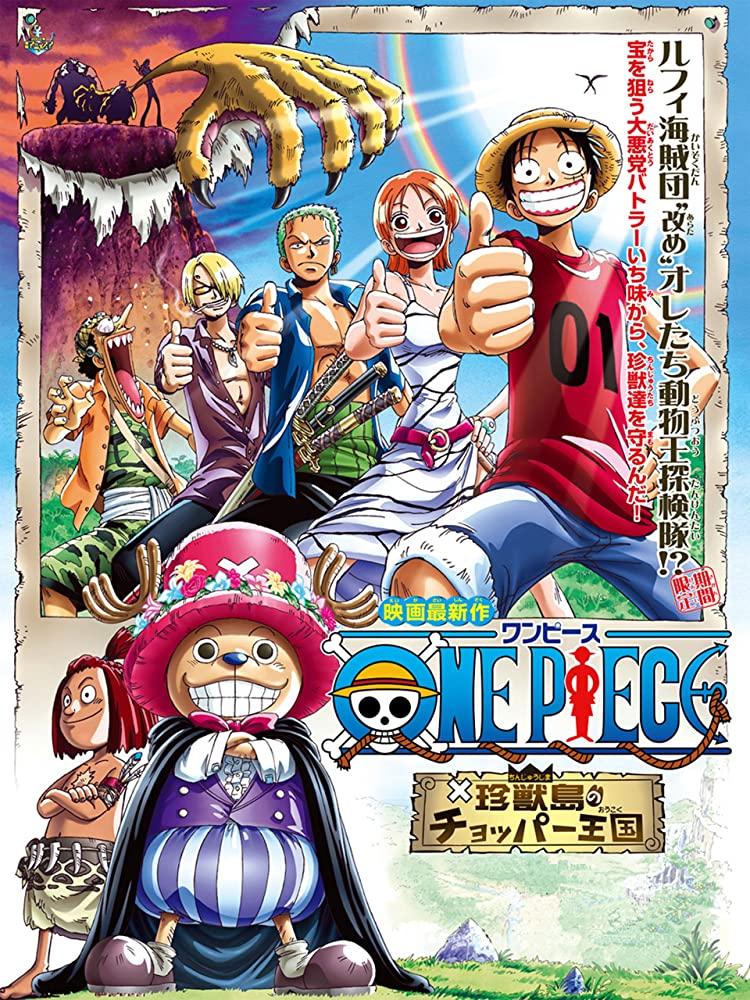 ดูการ์ตูน One Piece The Movie 3 (2002) ตอนที่ 3 เกาะแห่งสรรพสัตว์และราชันย์ช๊อปเปอร์