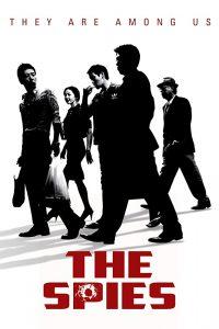 ดูหนัง The Spies (Ganchub) (2012) เดอะสปาย…สายลับภารกิจสังหาร