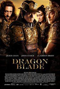 ดูหนัง Dragon Blade (2015) ดาบมังกรฟัด