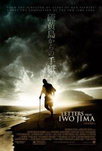 ดูหนัง Letters from Iwo Jima (2006) จดหมายจากอิโวจิมา ยุทธภูมิสู้แค่ตาย