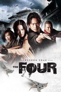 ดูหนัง The Four (2012) 4 มหากาฬพญายม