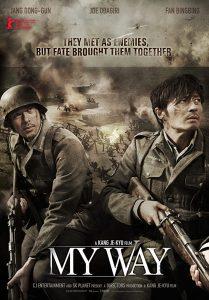 ดูหนัง My Way (2011) สงคราม มิตรภาพ ความรัก