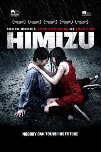 ดูหนัง Himizu (2011) รักรากเลือด