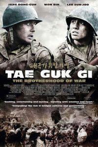 ดูหนัง Tae Guk Gi (2004) เลือดเนื้อ เพื่อฝัน วันสิ้นสงคราม