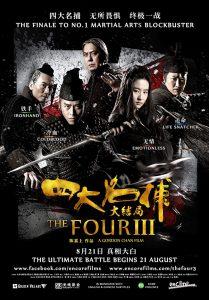 ดูหนัง The Four 3 (2014) 4 มหากาฬพญายม ภาค 3 ศึกครั้งสุดท้าย
