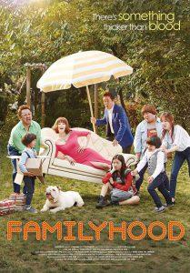 ดูหนัง Familyhood (2016)
