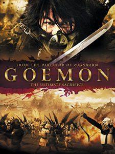 ดูหนัง Goemon (2009) โกเอม่อน คนเทวดามหากาฬ