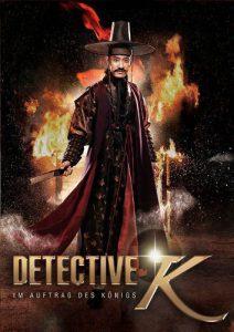 ดูหนัง Detective K: Secret of Virtuous Widow (2011) สืบลับ! ตับแลบ!!!