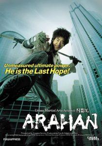 ดูหนัง Arahan (2004) ศึกทะยานฟ้า กวดวิชาถล่มมาร