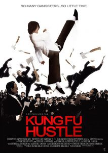 ดูหนัง Kung Fu Hustle (2004) คนเล็กหมัดเทวดา