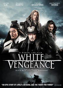ดูหนัง White Vengeance (2011) ฌ้อปาอ๋อง ศึกแผ่นดินไม่สิ้นแค้น