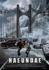 ดูหนัง Haeundae (Tidal Wave) (2009) แฮอุนแด มหาวินาศมนุษยชาติ