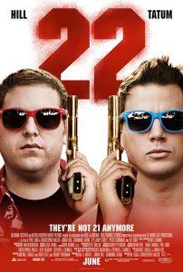 ดูหนัง 22 Jump Street (2014) สายลับรั่วป่วนมหาลัย 2