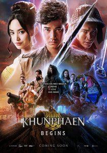 ดูหนัง ขุนแผน ฟ้าฟื้น Khun Phaen Begins (2019)