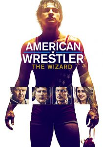 ดูหนัง American Wrestler: The Wizard (2016)