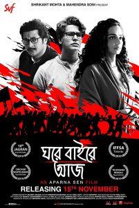 ดูหนัง Ghawre Bairey Aaj (2019) [ซับไทย]