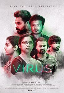 ดูหนัง Virus (2019) ไวรัส [ซับไทย]