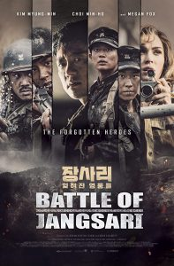 ดูหนัง The Battle of Jangsari (2019)