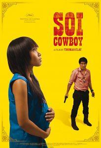 ดูหนัง ซอยคาวบอย Soi Cowboy (2008)